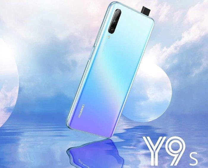 Huawei Y9s-IGhuaweiiraq